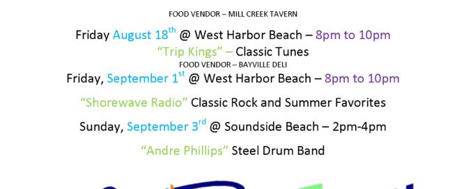 2017 summer concert flyer